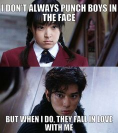 Hana Yori Dango / Boys Over Flowers 2005