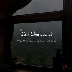 Muslim Pray, Islam Muslim, Quran Recitation, Quran Quotes Love, This Is A Book, Quran Verses, Islamic Quotes, Allah, The Creator