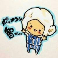 Ohno popcorn Fallout Vault, Chibi, Fan Art, Illustration, Fictional Characters, Naver, Cartoons, Hobbies, Study