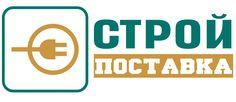 """Логотип и баннеры для сайта компании """"СТРОЙПОСТАВКА"""""""
