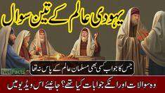 Ek Yahoodi Ke 3 Sawal || Imam Abu Hanifa Ka Munazra || Story Of Imam Abu Hanifa || NetFacts