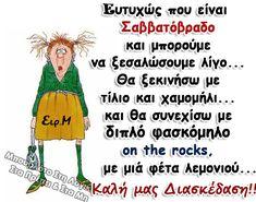 The Rock, Kai, Memes, Google, Meme, Rock, Chicken