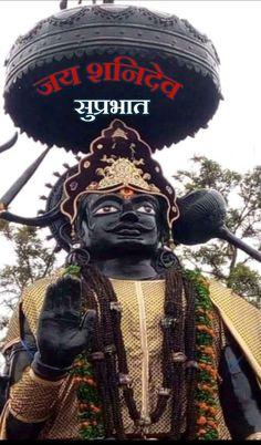 Hanuman Wallpaper, Lord Shiva Hd Wallpaper, Lord Krishna Images, Krishna Pictures, Groomsmen Survival Kits, Angry Lord Shiva, Shani Dev, Good Morning Beautiful Images, Rudra Shiva