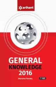 General Knowledge 2016 - BUY Products Online at Best Prices in India | AskMeBazaar.com | 859171