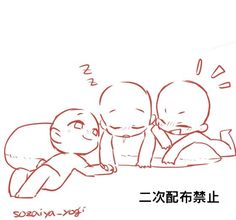chibi poses drawing base sleeping anime reference holding cute hands manga pose couple sketch рисование side манги couples references kawaii