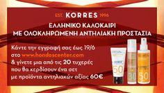 Κερδίστε 1 από τα 20 σετ προϊόντων  Korres!
