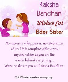Best of Happy Raksha Bandhan text messages and lovely Rakhi quotes to wish your elder sister on this day which celebrates your association. Raksha Bandhan Cards, Raksha Bandhan Quotes, Raksha Bandhan Wishes, Raksha Bandhan Images, Message For Sister, Dear Sister, Happy Raksha Bandhan Messages, Birthday Wishes For A Friend Messages, Rakhi Quotes