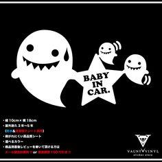 【楽天市場】[NEW★オバケちゃん] オバケ Baby in car カッティング ステッカー 車 ステッカー シール フィルム / スーツケース サーフィン スノーボード / baby in car kids ベイビー イン カー ベビー キッズ / かわいい 子供 チャイルド / 出産祝い 内祝い cpsj / 10P05Sep15:VAUNT VINYL sticker store