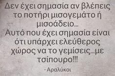 :) Greek, Jokes, Funny, Happy, Husky Jokes, Memes, Funny Parenting, Ser Feliz, Greece
