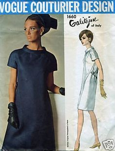 60s Vintage VOGUE COUTURIER Dress Pattern Galitzine