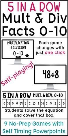 Build students' multiplication and division fact fluency with this fun, fast-paced, engaging game. 3rd and 4th grade students will love playing and you'll love that they're building their fact fluency! 5 in a Row changes every time you play with a click of a button. Just print the pages and you're ready to play. This is a great whole group activity for building students' proficiency with multiplication facts and division facts. #division #multiplication #3rdgrade #4thgrade #5thgrade #facts