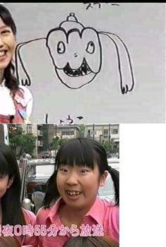 Pigtail Hairstyles, Girl Hairstyles, Comic Games, Girl Short Hair, Manga Comics, Cringe, Short Hair Styles, Funny Memes, Geek Stuff