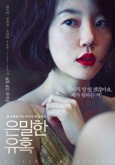 Perfect Proposal / 은밀한 유혹 (2015) Korean Movie Review #PerfectProposal…