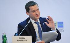 Chapter Rosmolodezh will go to work in the state Duma