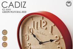 CADIZ [カーディス]■壁掛け時計 【インターフォルム】:INTERFORM