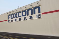Foxconn, the world's largest contract electronics manufacturer, reported a better-than-expected quarterly profit on Wednesday, as rising telecommuting demand amid the coronavirus pandemic offset slowing smartphone sales...