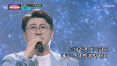 Korean Music, Tv, Television Set, Television