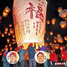 台北市長柯文哲昨前往新北市平溪參加雙北論壇,結束後柯與新北市長朱立倫一同放天燈。黃靖文攝