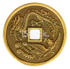 Archaeology , Augustus Caesar , Concepts And Ideas , Dragon , Empire , Jerusalem , china currency , old coin hello