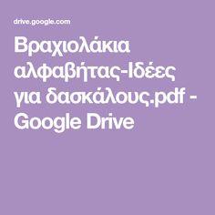 Βραχιολάκια αλφαβήτας-Ιδέες για δασκάλους.pdf - Google Drive Google Drive, Kids And Parenting, Projects To Try