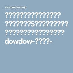 小窓用カーテンレール【スイング ブラケット】≪5カラー≫ カーテンレールの通販・販売・取り付け工事dowdow-ドウドウ-