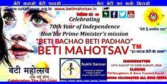 Beti Mahotsav - Ek Nai Soch is A Socially Healthy India Initiative of Sukhi Sansar NGO