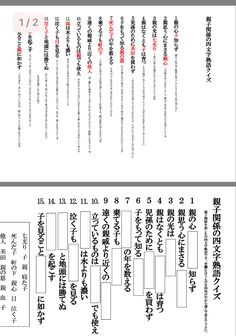 Periodic Table, Study, Math Equations, Blog, Periodic Table Chart, Studio, Periotic Table, Blogging, Studying