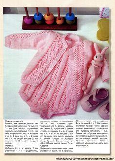 __ Decoruri si costume.   Articole din categoria seturi __ și costume.   Blog Mama_Tanya_: te gratuit acum! - Serviciul rus jurnal online