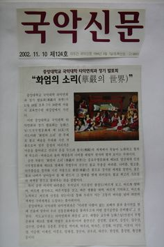 i능화신문보도 (68).jpg