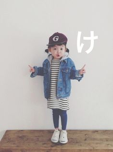 Girls t-shirt dress with denim jacket and cap Baby F, Baby Kids, Little Fashion, Kids Fashion, Naughty Kids, Julia, Stylish Kids, Kid Styles, My Little Girl