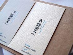 design,本人,自分用名刺。活版印刷でオーダー