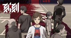 Kokkoku The Most Dramatic Anime Anime English, Good Anime Series, Amazon Prime Video, Working Mother, Single Parenting, Noragami, Manga, Family Life, Videos