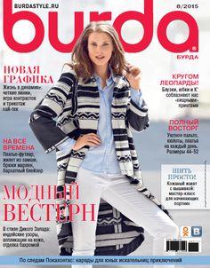 Revista Burda Julio 2015 PDF   DESCARGAR          Revista Burda Agosto 2015 PDF   DESCARGAR