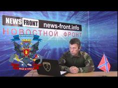 Защитник Донбасса  каратели специально ведут огонь по жилым районам