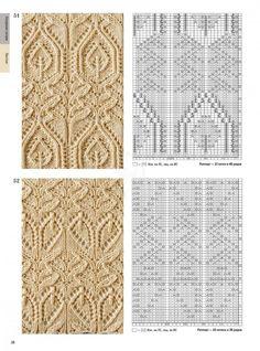 Мобильный LiveInternet Книга:«Knitting Pattern Book 260 by Hitomi Shida Knitting Paterns, Knitting Charts, Lace Knitting, Knitting Projects, Crochet Stitches, Crochet Lace, Knitting Designs, Lace Patterns, Stitch Patterns