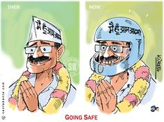 Arvind Kejriwal, the chief of the Aam Aadmi Party or AAP, was slapped again by an auto-rickshaw driver while campaigning in Sultanpuri.