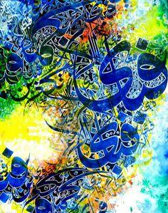 The art of Arabic calligraphy: Arabic calligraphy wonderful and beautiful paintings Arabic Calligraphy Art, Beautiful Calligraphy, Arabic Art, Caligraphy, Islamic Paintings, Religious Paintings, Islamic Images, Islamic Pictures, Islamic Designs