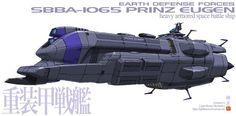 yamato Concept Ships   http://lighthousezen.up.d.seesaa.net/lighthousezen/image/SBBA1065l.jpg ...