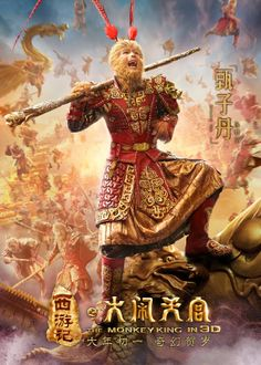 "(Xinhua) -- China's upcoming new year festival season may see a new milestone for box office sales, with domestic movies and foreign blockbusters scheduled to hit the screen.  Two Chinese films, ""The Monkey King"" and ""Dad, Where Are We Going?"" have drawn special attention from audiences even before their release and are poised to be box office smashes."