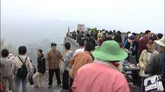 Visiting the Great Wall of China 中國長城 in Badaling - #China #Travel #Video