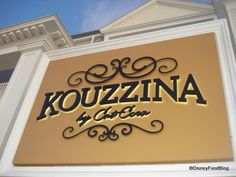Disney World's Kouzzina Now Offering Prix Fixe Menu. The Short Ribs are awesome & the fisherman's Stew looks really good.