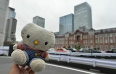 Japan agency offers travel for your teddy bear ‹ Japan Today: Japan News and Discussion