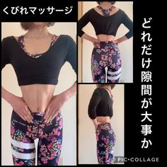 How To Get Rich, Gym Shorts Womens, Health Fitness, Told You So, Diet, Workshop, Exercise, Workout, Beauty