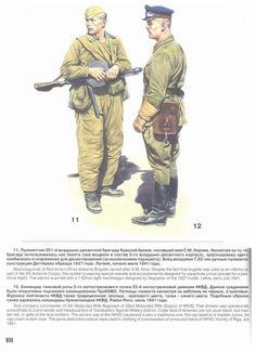 Picture gallery of uniform of the Red Army Military Weapons, Military Art, Military History, Ww2 Uniforms, Military Uniforms, Ww2 History, Soviet Army, Red Army, Armed Forces