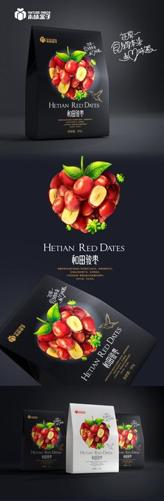 原创作品:本味盒子包装设计 Food Packaging, Packaging Design, Red Dates, Food Design, Creations, Snacks, Fruit, Commerce, Salt