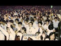 第12屆青宣宣傳片--回顧青宣33年