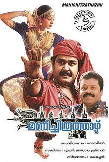 Manichitrathazhu film poster.jpg