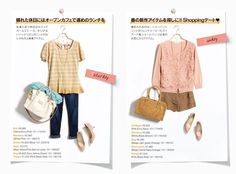 PROPORTION BODY DRESSING  カーデ