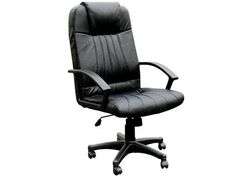 Arthur Black Executive Chair w/Pneumatic Lift