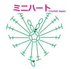 ♡ミニハートモチーフの編み方【かぎ針編み】音声・編み図・字幕で解説 How to Crochet Heart Motif  https://youtu.be/O-W_f8WXTnE 輪の作り目から、1段目だけで出来る、簡単なミニハートのモチーフです。 くさり編み5目の輪の作り目から、くさり編み2目、長々編み3目、長編み4目、ピコット編み、長編み4目、長々編み3目、くさり編み2目、引き抜き編みで、完成です。